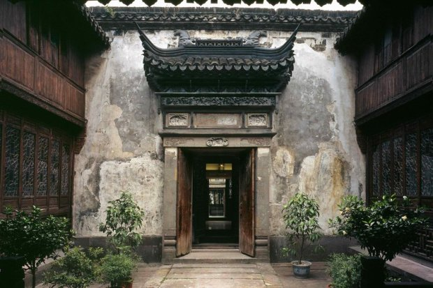 WUZHEN CLUBHOUSE, A SLH PROPERTY