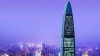 3. ST REGIS SHENZHEN, CHINA