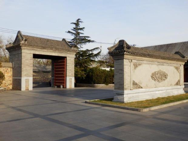 ENTRANCE GATE & CENTRAL COURTYARD