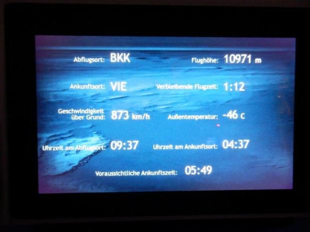INFLIGHT ENTERTAINMENT SCREEN