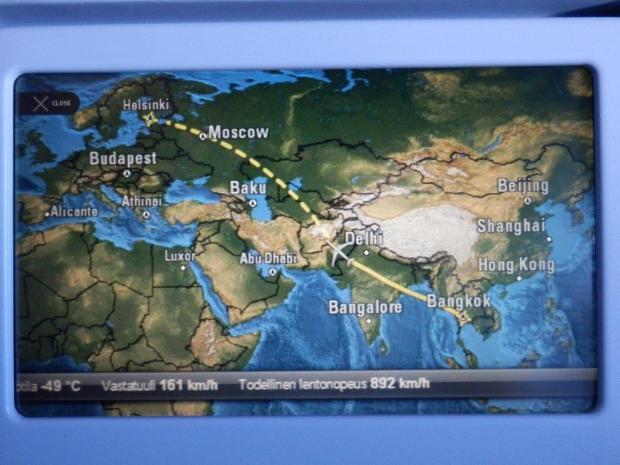 FLYING ABOVE PAKISTAN