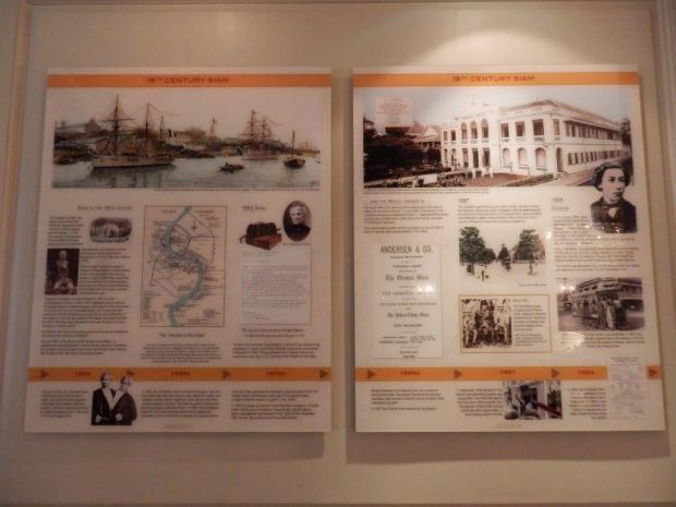 LOBBY: HOTEL HISTORY