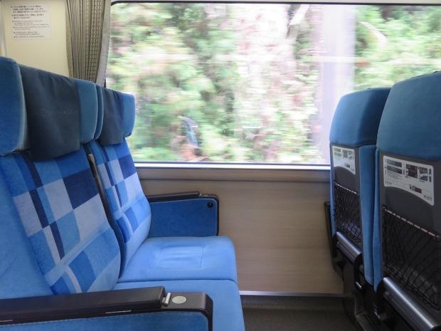 TRAIN TO KASHIKOJIMA