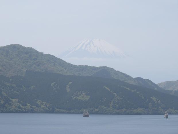 FUJI-HAKONE-IZU NATIONAL PARK