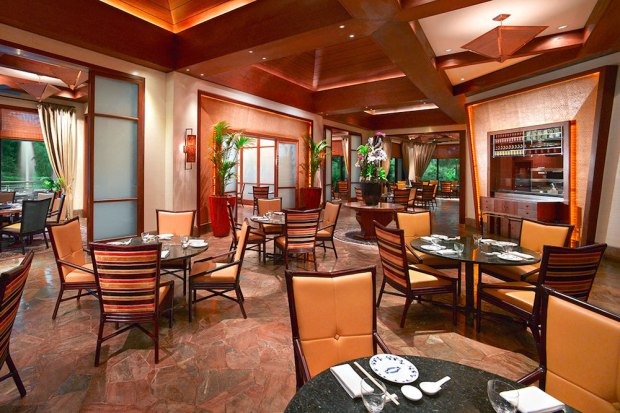 DINING: PEPPERCRAB RESTAURANT