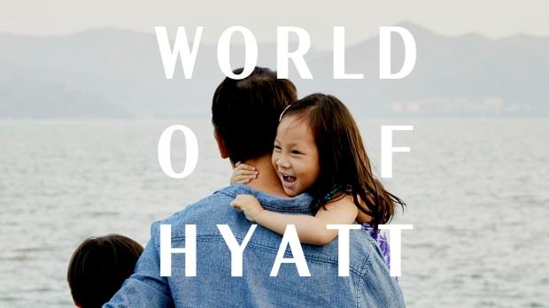 hyatt s new loyalty program world of hyatt explained. Black Bedroom Furniture Sets. Home Design Ideas
